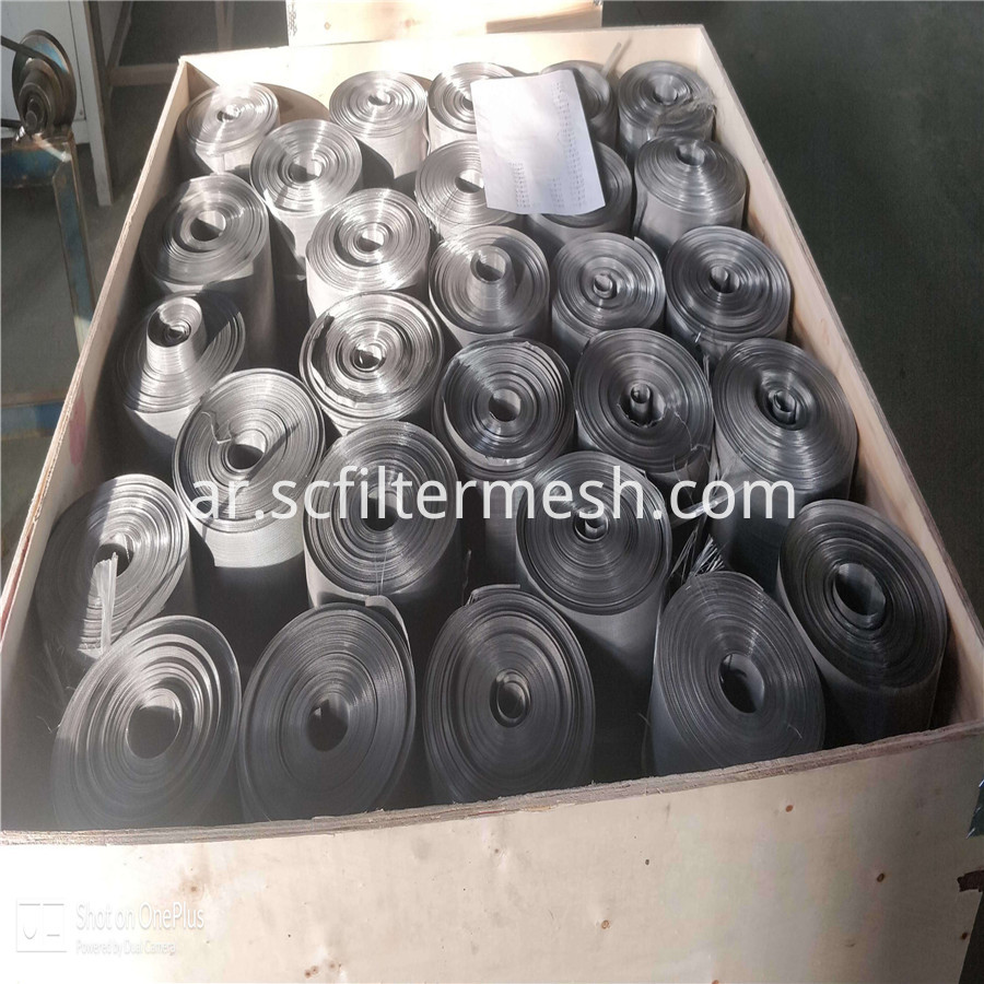 Expanded Metal Rolls