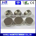Неодимовые магниты 8 x 2мм круглый диск n52