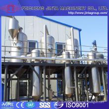 Evaporator Machinery/Forced Type Circulation Evaporator