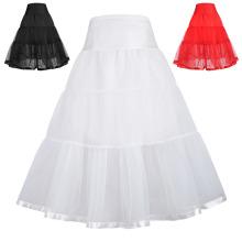 Grace Karin Girls Two Layers Tiered Retro Vintage Dress Crinoline Underskirt Petticoat 1~9Years CL010480