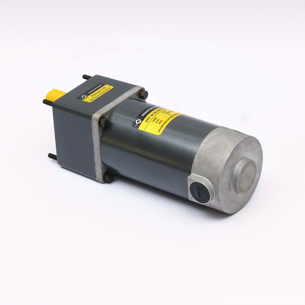 120V 120W 1800rpm 90mm DC Gear Motor