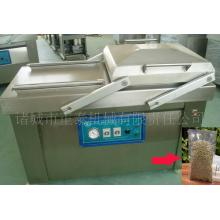 Specially Designed Vacuum Packing Machine for Jelly Bean