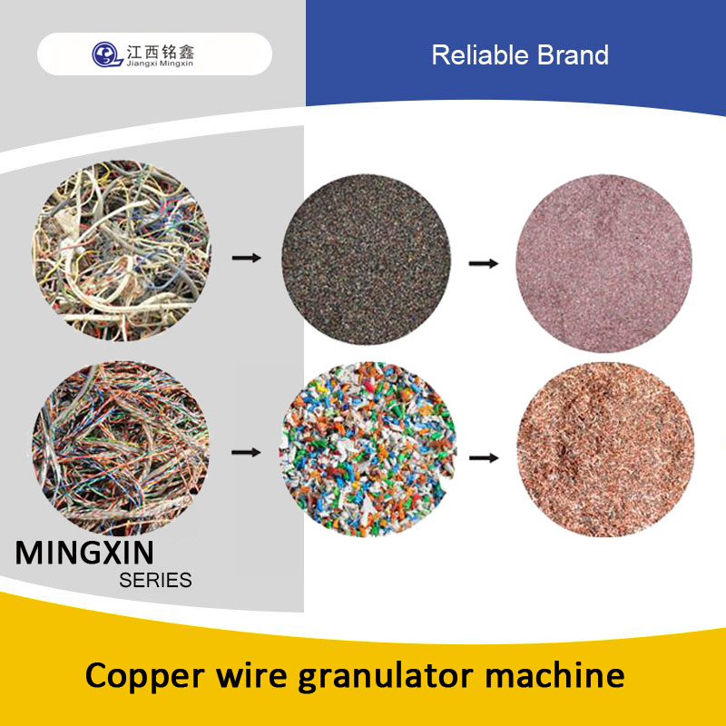 copper cable recycling machine