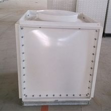 SMC/GRP Water Storage Tank