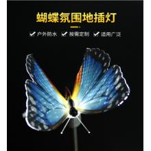 Luzes borboleta decoração de jardim