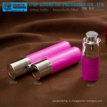 ZB-РА серии 15 мл 30 мл 50 мл двойные слои как / Сан + PP пластиковые круглые роторный насос безвоздушного бутылки косметические