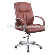 2017 Haiyue Furniture Popular Executive Premium PU Leather Beige Color Gaming Adjustable Office Computer Chair HY1259