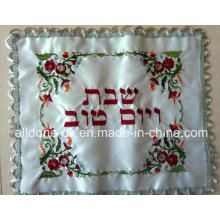 Gestickte jüdische Challah Brotdecke Judaica Supplies Made in China