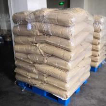 Edulcorante en polvo xilooligosacáridos no digeribles