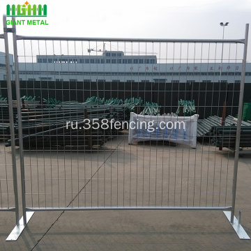 Australia+Temporary+Portable+Wire+Mesh+Fencing