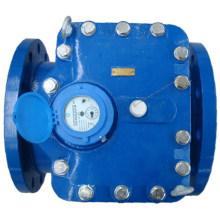 Contador del agua de NWM (WP-COSUDE-250)