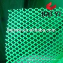 Treillis métallique en plastique d'armure simple, grillage de poulet de prix le plus bas, treillis métallique de poulailler de Coop