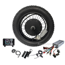 "SUPER  power motor kit hub 150mm dropout 3000w 5000w QS 205 V3  fat tire ebike kit 26""for SUPER  7 3"