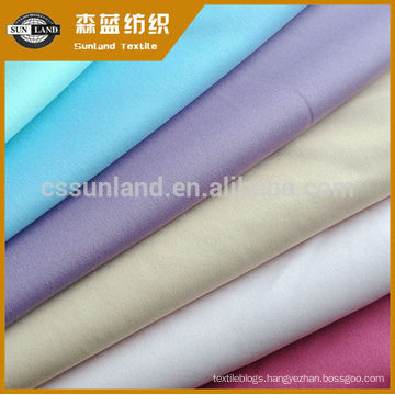 100 polyester knit jersey fabric for lady dress lining polyester cleancool silver ion anti-bacterial mesh fabric  100 polyester dry fit & anti-bacterial knitted eyelet mesh fabric for underwear  anti-odor bamboo carbon single jersey fabric for underwear