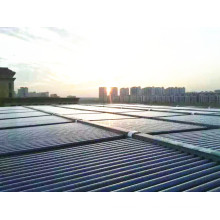 The Large Capacity Solar Water Heater Project