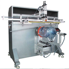 Для печатной машины для шелкотрафаретной печати с одним цветом