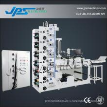 Jps480-6c-B Печатная машина для производства полимерной пленки для ПВХ / PE / OPP / Pet / PP / BOPP / BOPE