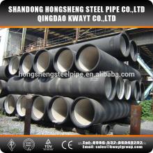 """ISO2531 C1/C2/C3 6"""" DN150 Ductile Iron Pipe"""