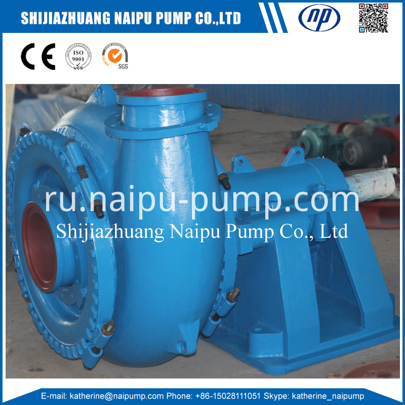 G Warman Pump