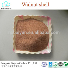 walnut shell powder 120mesh walnut shell grit for abrasive shelled walnuts