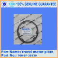 PC220-8 TRAVEL MOTOR PLATE 708-8F-35130