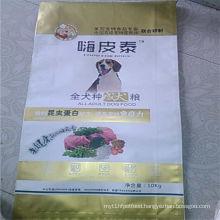 Wholesale bulk dog food tasty delicious dry pet food