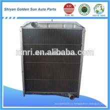 Китайский бренд Golden Sun Радиатор для BEIBEN VOLVO Грузовой алюминиевый радиатор 5065001001