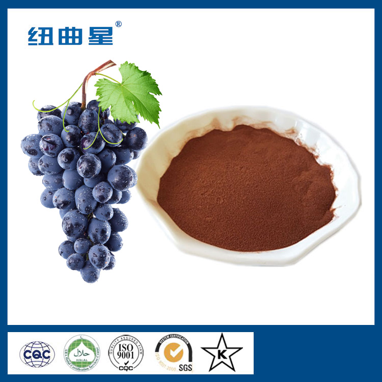Grape Seed And Skin Extract