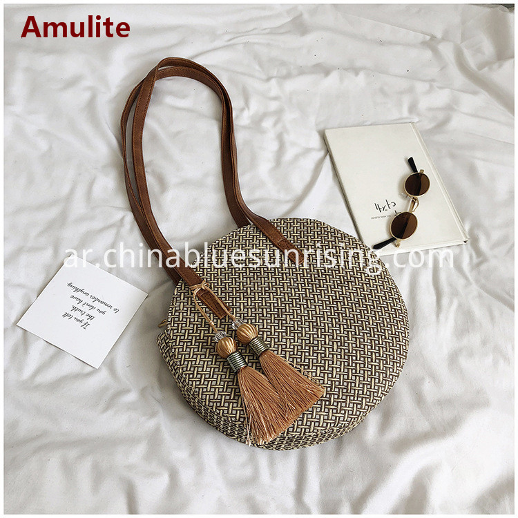 Round Summer Straw Bag