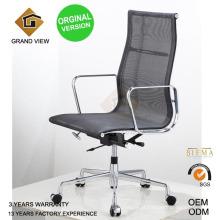 Original versão malha cadeira de Eames Hotel Executivo (GV-EA119mesh)