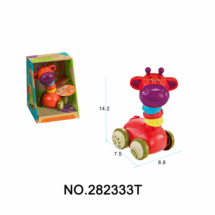 Baby Rattle For Kids