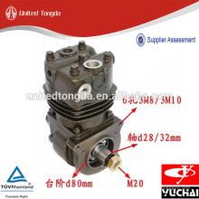 Yuchai воздушный компрессор для G0206-3509100