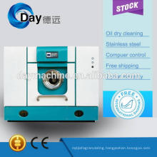 Quality unique oil dry cleaning machine for clothes