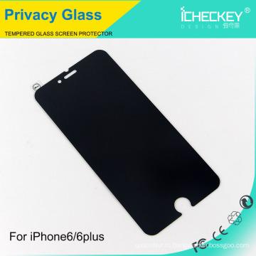 Защитная стеклянная защитная пленка с антиприглядным изображением 2.5D для iPhone6 / 6 plus