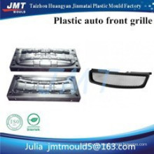 Huangyan car front grille well designed and high precision plastic injection mold manufacturer with p20 steel