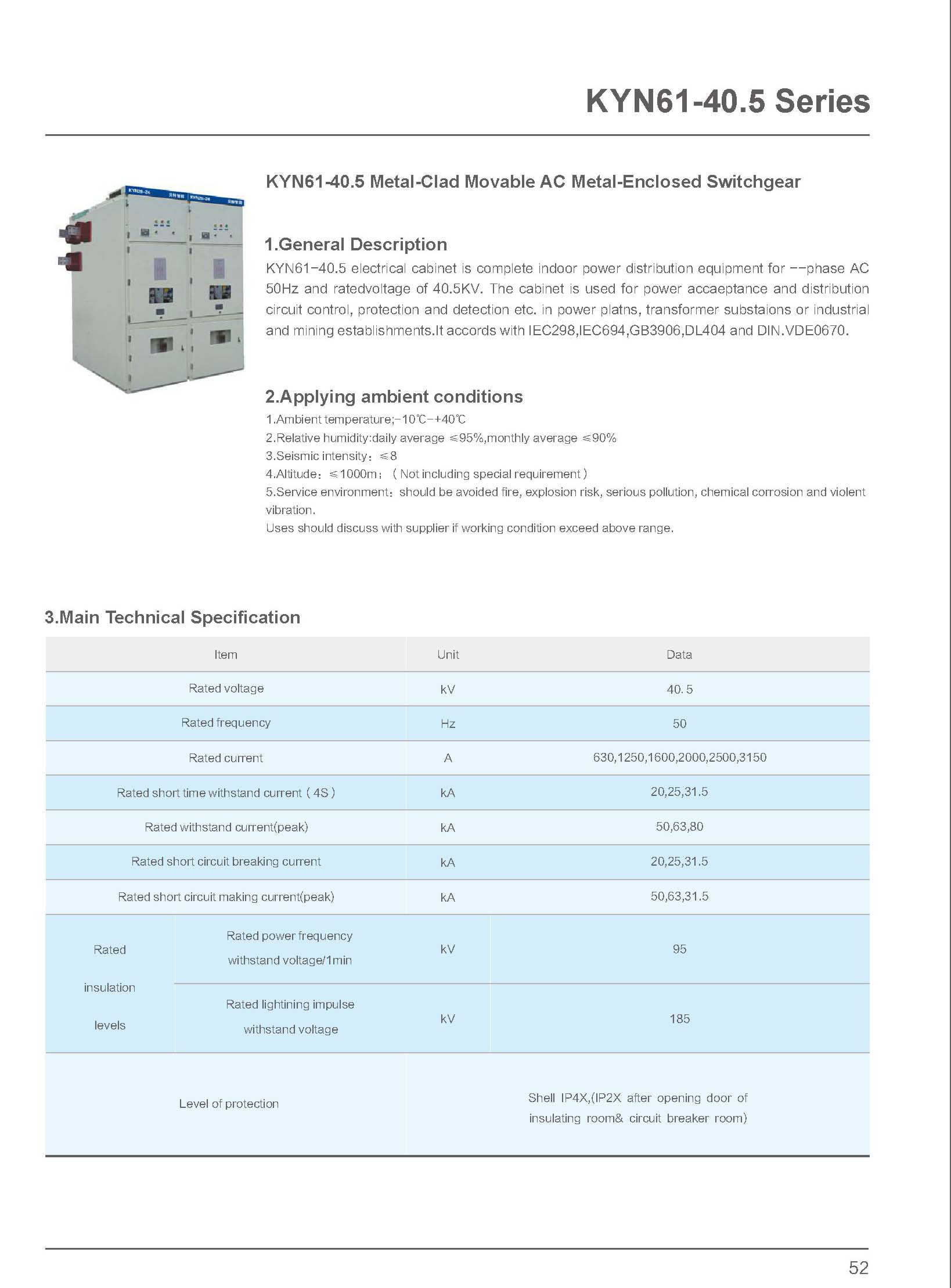 40.5kV Switchgear Technical Specification
