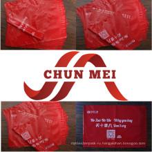 Оптовая Recyclable Напечатанный Логотип Рассылки Подушки Безопасности