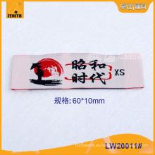 Etiquetas tejidas baratos LW20011