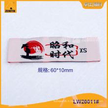 Étiquettes tissées bon marché LW20011