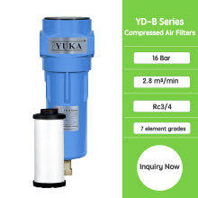 YD-B058 dust air filters for adsorption dryer