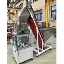 HJS2016-B Middle Sized Full Automatic Plastic Cap Cutting Machine