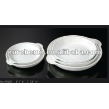 round & white porcelain ceramic plates with handle lid -guangzhou eurohome P0254
