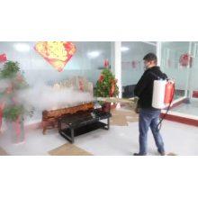 Fogger Fogging-Maschinen bei heißen Verkäufen