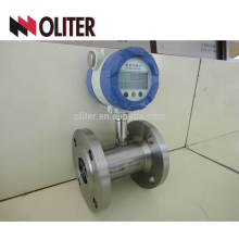 Intelligent digital display flange air flowmeter gas turbine meter