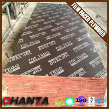plywood 12mm marine grade plywood 2-22mm