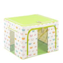 Nylon Waterproof Storage Box Green Foldable Bag with Steel (HX-W005S)