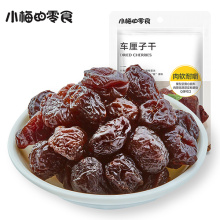 Available whosale dried cherries