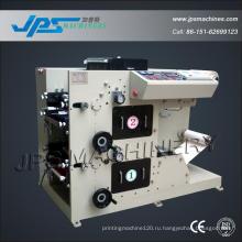 JPS320-2c Прозрачная печатная машина для производства пленки BOPE