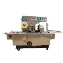 Automatic Transparent Film/Cellophane Packaging Machine