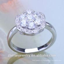 мода обручальные кольца для индийская пара оптом кольцо Китай поставщик
